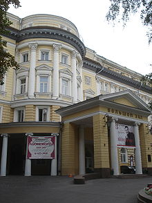 MC bolshoi hall.JPG