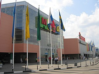 MEGA Family Shopping Centre Shopping mall in Russia