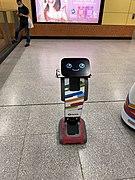 MTR Guider-T 24-11-2020.jpg