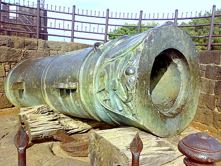 Cannon as large as the Malik-i-Maidan are recorded by the Portuguese as taking part in the sieges of Goa and Chaul MULK MAIDAN TOP.jpg