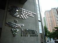 Macau Grand Prix Museum 2.jpg