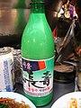 Makgeolli bottle by ayustety.jpg