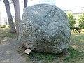 Malagnou-geneva erd11.jpg