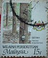 Malaysian stamps 15cent.jpg