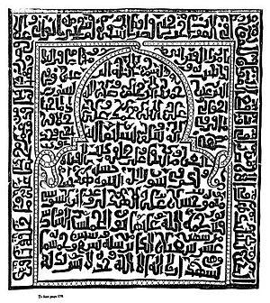 لغة عربية رؤية بيديا