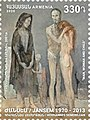 Man, woman and child by Jean Jansem 2020 stamp of Armenia.jpg