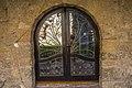 Manastir Manasija vrata.jpg