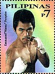 Manny Pacquiao 2008 stamp of the Philippines 1.jpg