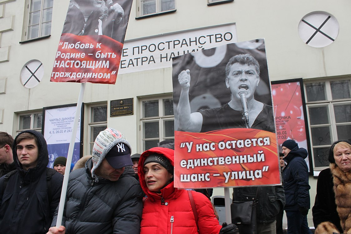 March in memory of Boris Nemtsov in Moscow (2019-02-24) 17.jpg