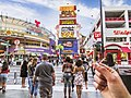 Marijuana at the Fremont Street Experience.jpg