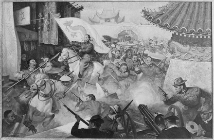 U.S. Marines fight rebellious Boxers outside Beijing Legation Quarter, 1900. Copy of painting by Sergeant John Clymer. Marines fight rebellious Boxers outside Peking Legation, 1900. Copy of painting by Sergeant John Clymer., 1927 - 1981 - NARA - 532578.tif