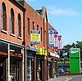 Market Street, Bangor - geograph.org.uk - 876362.jpg