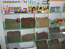 Herbolog a wikipedia la enciclopedia libre - Productos de la india ...