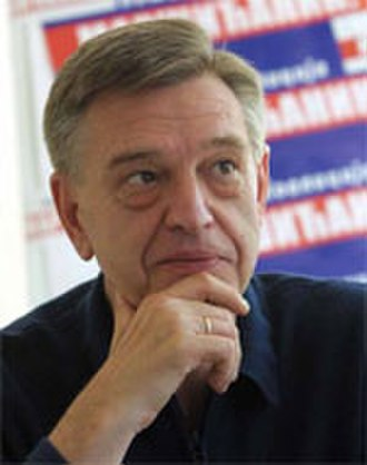 Democratic Party of Serbia - Image: Marsicanin