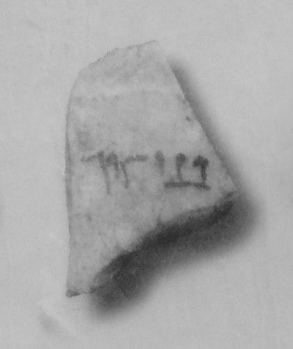 Masada, Ben Yair's ostracon