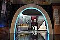 Mathematics Gallery - BITM - Kolkata 2010-06-18 6215.JPG