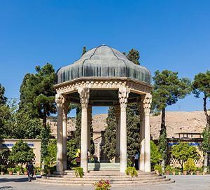 Tomb of Hafez - The pavilion over the tomb of Hafez, with the memorial hall in the background