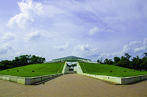 Mausoleum of Ziaur Rahman (11).jpg