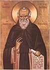 Maximus Confessor