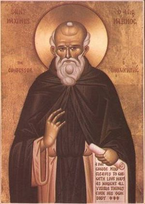 Maximus the Confessor - Icon of St. Maximus