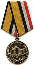 Medal for the demining of Palmyra.jpg