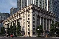 Meiji Yasuda Life Insurance Company Head Office 2009.jpg