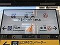 Meinohama Station Sign 2.jpg