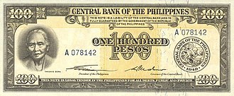 Philippine one hundred peso note - Image: Melchora 100pesos