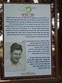 Memorial plaque in Kibbutz Magal.jpg