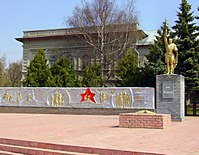 Memorial to Soviet Soldiers of WWII.jpg