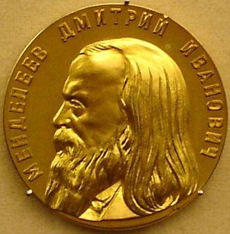 Dmitri Mendeleev - Mendeleev Medal