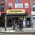 Micro Museum 123 Smith St jeh.jpg