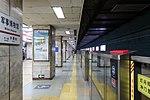 Military Museum Station Platform (Line 1) 20181130.jpg