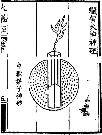 Bomb - An illustration of a fragmentation bomb from the 14th century Ming Dynasty text Huolongjing. The black dots represent iron pellets.