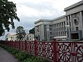Minsk, Belarus - panoramio (11).jpg