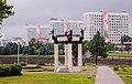 Minsk - Eroten - panoramio.jpg