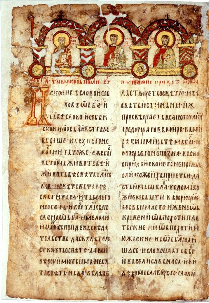 Miroslav's Gospel 002
