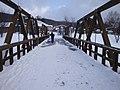 Mirror bridge at Abashiri Prison Museum - panoramio.jpg