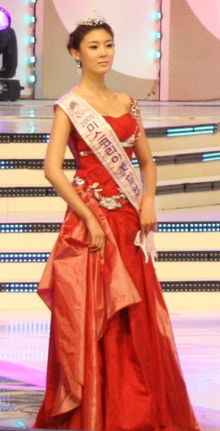 Miss Korea 2010 (136) (cropped, 2).jpg