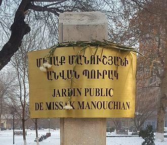 Missak Manouchian - Image: Missak Manouchian Park Yerevan