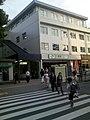 Mitaka station - panoramio.jpg