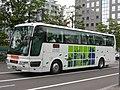 Miyagikotsu 1098.JPG