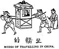Modes of Travelling in China (September 1853, X, p.102).jpg