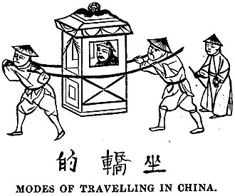 Litter (vehicle) - Modes of Travelling in China (September 1853, X, p.102)