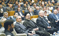 Mohammad Khatami- International Conference on Dialogue of Civilizations and Cultures - January 7, 2004.png