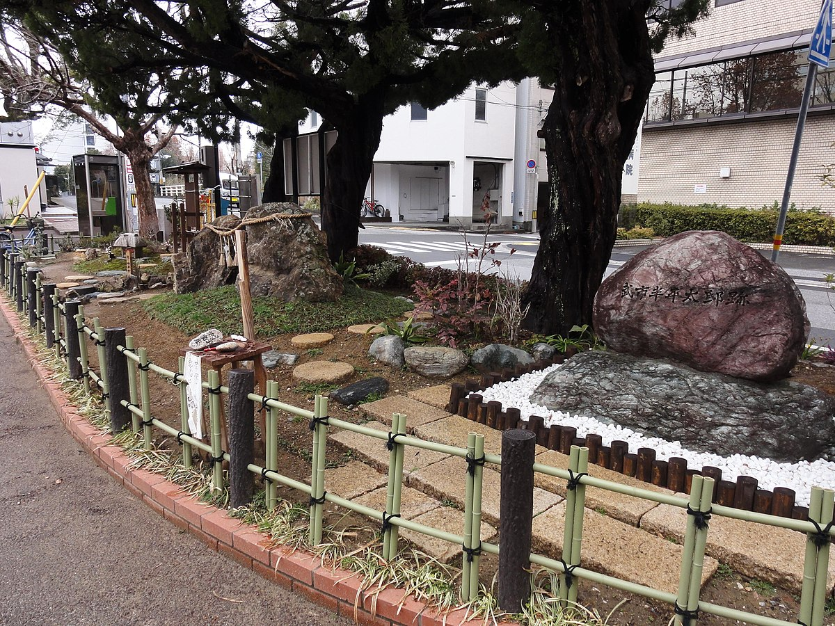 Monument in Takechi house mark.JPG