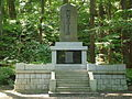 Monument to Matyrs of Firefighters at Maruyama.JPG