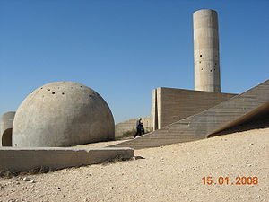 Dani Karavan - Monument to the Negev Brigade, Beersheva