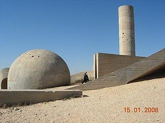 Dani Karavan - Monument to the Negev Brigade, Beersheva