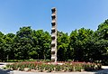 Monumento en el parque Herastrau, Bucarest, Rumanía, 2016-05-30, DD 12.jpg